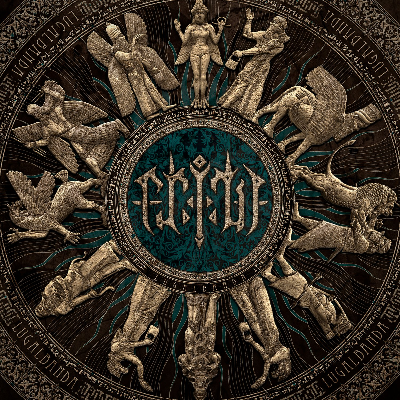 Eridu-Lugalbanda-Cover