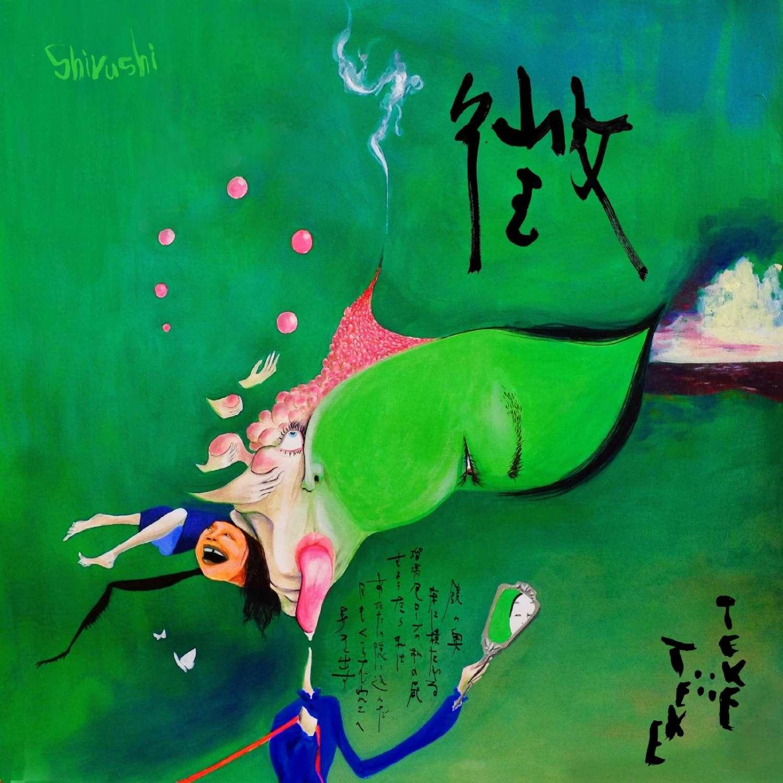 cover-TEKE-TEKE-Shirushi
