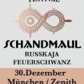 funkenflug-festival-2014