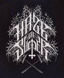 hazeofsummer_logo