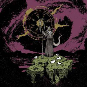 Grott Lantern of Gius